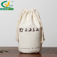 Organic Cotton Drawstring Shoes Bag Print Logo Promotional Cotton Canvas Shopping Bag Tote Pull String Bag