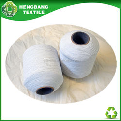 Looking for ecru color cotton latex rubber yarn producer HB678 China