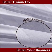 60s 300T 3cm satin stripe white 100% cotton fabric piece