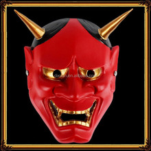 Medium Size Red Color Anime Cosplay Theme Resin Mask