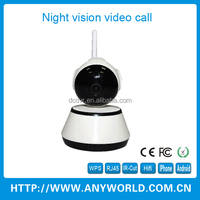 Security Home Baby Monitor Video Phone Free Call HD 720P 720P IP Pan / Tilt Network Camera