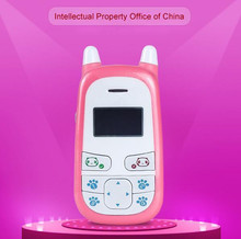 gps tracking chip/child personal tracker sos emergency mobile phone