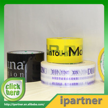 Ipartner gift packaging adhesive tape for painters masking use