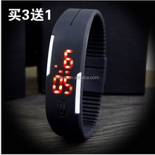Best Selling !!!led silicone watch low price brand watch & waterproof led watch silicone