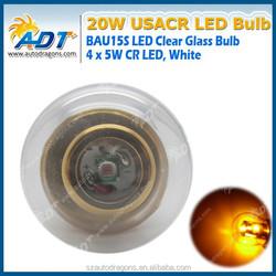 ADT factory Wholesale YELLOW BA15S USA CR SMD 20W Backup Reverse Light High Power Spot light
