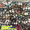 used cheap shoes bulk mixed in sack
