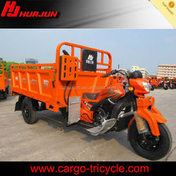air cooling tricycle/250cc cargo passenger tricycle/baby plastic tricycle