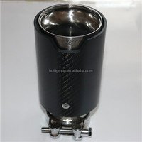 HUILI-DOUBLE CARBON FIBER EXHAUST TIP EXHAUST PIPE