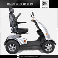 portable three wheel BRI-S05 cescooter leg cover