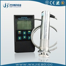 Portable Ultrasonic Hardness Tester H1