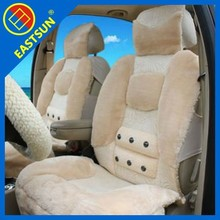 Cute Car Seat Cover