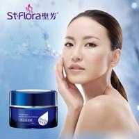 Rejuvenating Nourishing Skin Care Epiderm Face Vitamin C Cream