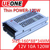 Factory sell 12V10A ultra-thin switching power supply with CE ROHS