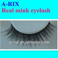 i-beauty dropship eyelash case