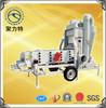 pea cleaner processing machine equipment