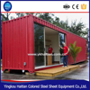 Moving Container House/quick assembly houses