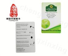 Latest Cheap Prices New Custom Printing ic cards schedule today with good quality