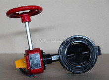 300 psi wafer end butterfly valve approved FM & UL used fire service 4''