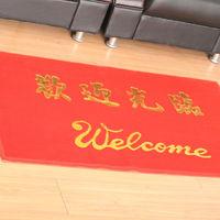 PVC doormat sitting room bibulous non-slip mat