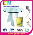 ガラスコーティング- uvプルーフ水系透明ガラススプレー塗料