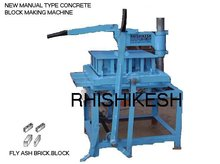 Manually Operated Fly Ash Brick And Concrete Block Making Machine