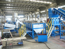 Pp Pe Film Recycling Line/washing Line