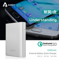 Aukey Qualcomm Quick Charge 2.0 10400mAh External Battery Battery Fast Charger Power bank (16.2W / 5V 9V 12V Supported) QC 2.0