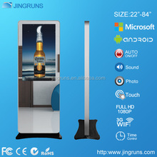 "42"" Stand alone mirror lcd monitor"
