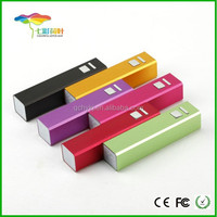 Best Quality 2200mah Power Bank for Samsung Galaxy tab /Portable Power Bank Charger for Smart Phone