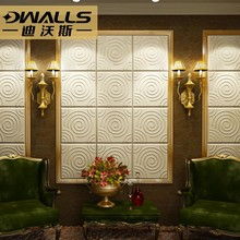 3D Leather wall panels with beautiful design for wall decoration