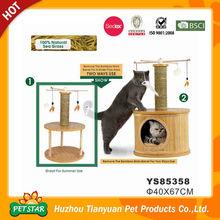 Natural Sea Grass Removable Bamboo Mat Barrel Wooden Cat Scratcher