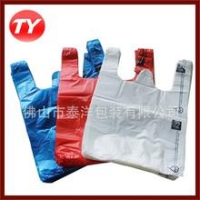 100% biodegradable plastic bags