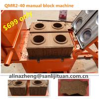 QMR2-40 small scale manual soil interlocking brick making machine cost price