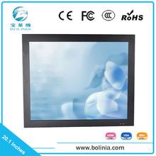 China wholesale websites 20.1 inches xga industrial monitor dvi and VGA ports