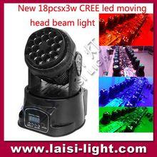 Mini sharpy led moving head light 18pcs 3W RGB LED Mini Wash LED Moving Head DJ lighting