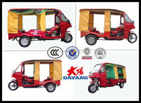 150cc 175cc made in china high quality passenger tricycles cargo van for sale in Ethiopia