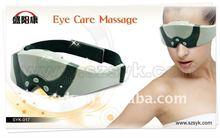 2014 high quanlity eye care massager / head and pangao eye massager