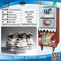 China wholesale websites mobile ice cream ice slush machine van