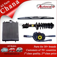 CHANA STAR TRUCK/BUS,PRESTO,CM8,BENNI SPARE PARTS