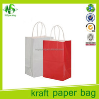 Plain kraft paper bag for pharmacy with twisted handle