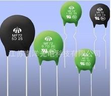 De alta calidad 50d-11 termistor