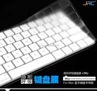 TPU keyboard cover, keyboard dust skin protector for IMAC Magic keyboard
