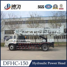Manufacturer of 150m Depth Truck-mounted Well Drilling Machines DFHC-150