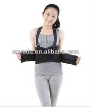 CE/FDA proved Lumbar Back Support Belt Designed for Driver AFT-Y002