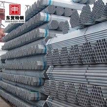 galvanized pipe trading company