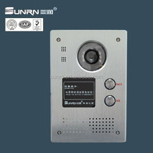 Bank ATM emergency intercom in VoIP products IP intercom system
