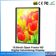 16inch Full hd wall mounting led video curtain digital flat screen tv for advertising