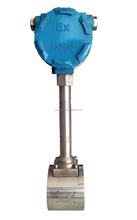 Beixing Meter manufacturer LUGB vortex digital output liquid nitrogen flow meter