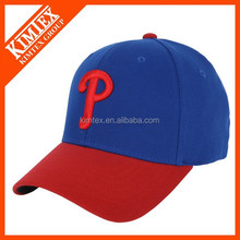 fashion cheap foam and mesh kids trucker cap / baseball cap / mesh sports cap made by chinese producer