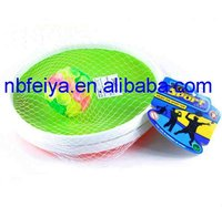 kids plastic sticky suction cup catch ball